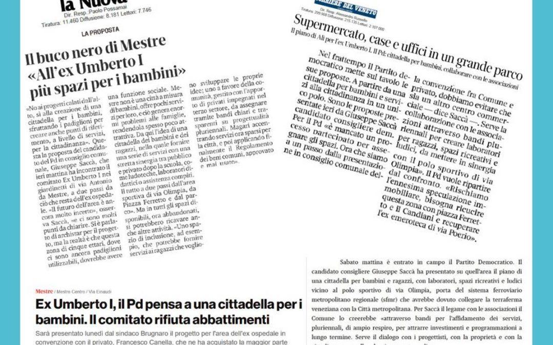 La mia proposta per l'ex Umberto I sui quotidiani